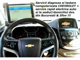 Oferta, National, Diagnoza CHEVROLET Testare si Service electrica auto si la Domiciliu - Bucuresti / Ilfov
