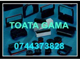 Oferta, National, Benzi tusate de 13 mm ptr. masini de scris