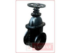 Oferta, National, SLUICE VALVES SUPPLIERS IN KOLKATA